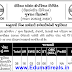 IOCL Gujarat Recruitment for 38 Junior Engineer IV(production) Posts 2019