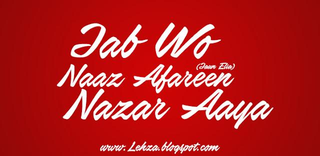 Jab Wo Naaz Afreen Nazar Aya By Jaun Elia