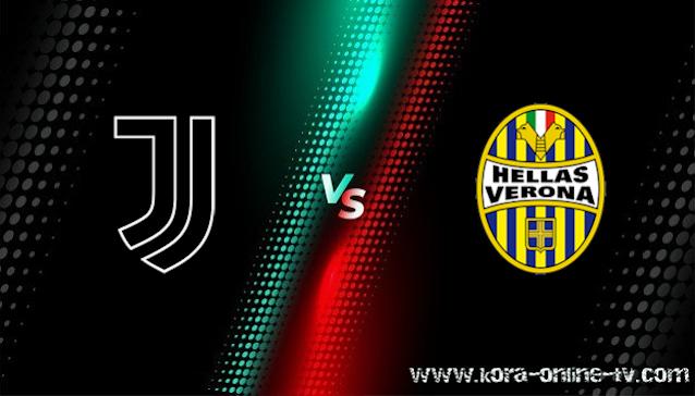 مشاهدة مباراة هيلاس فيرونا ويوفنتوس بث مباشر الدوري الايطالي