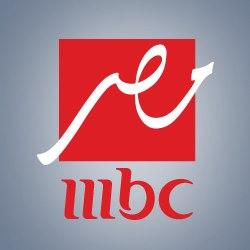 تردد قناة ام بي سي مصر 2020