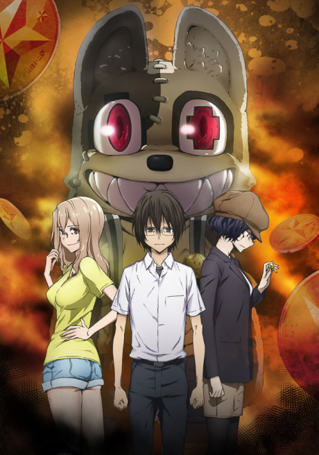 Gleipnir Batch Subtitle Indonesia