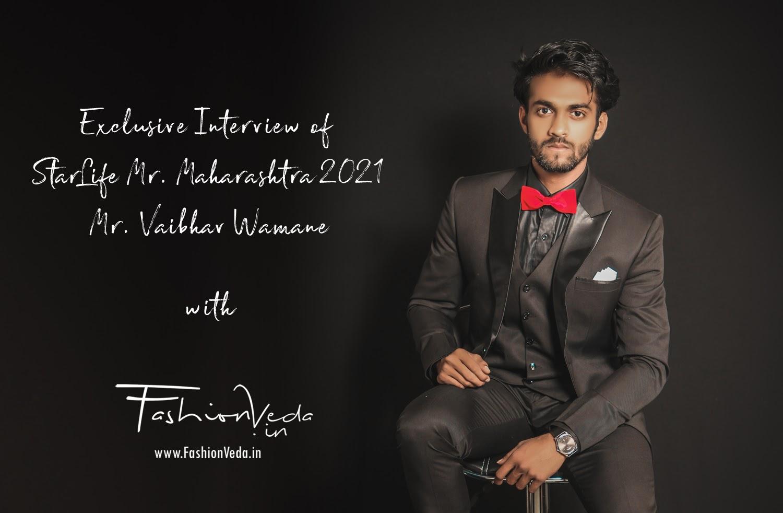 Exclusive Interview: Vaibhav Wamane: StarLife Mr. Maharashtra 2021