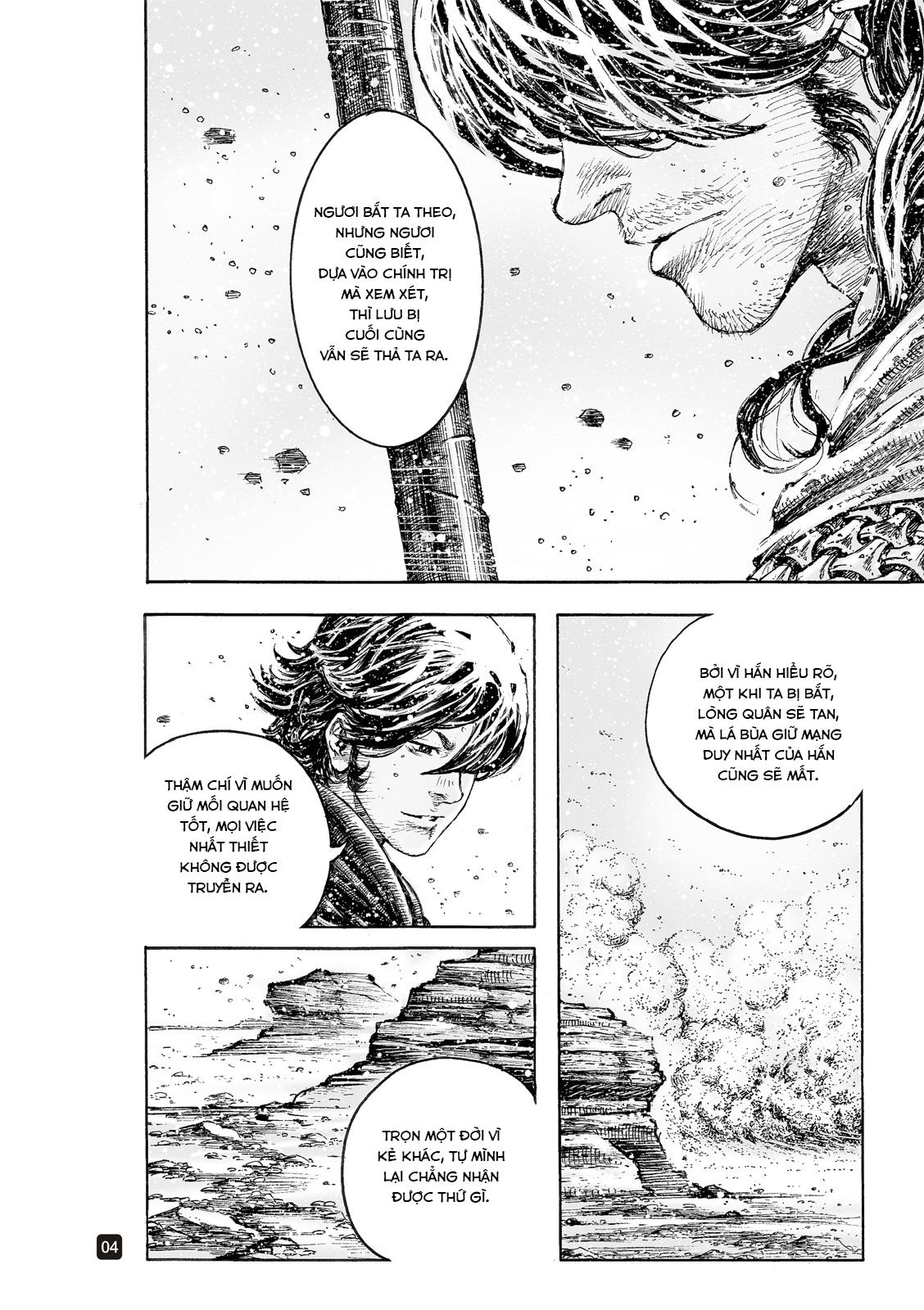 Hỏa phụng liêu nguyên Chương 526: Thiên địa chi gian trang 4