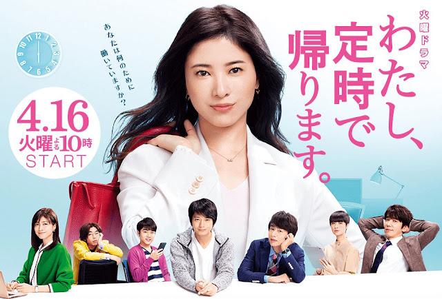 Download Dorama Jepang Watashi, Teiji de Kaerimasu Batch Subtitle Indonesia