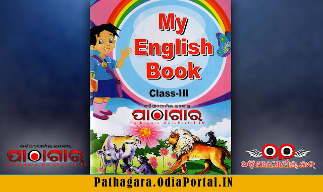 My English Book [2018 New Edition] Class-III School Text Book - Download Free e-Book (HQ PDF), published in the year 2018 by Schools and Mass Education Department, Government of Odisha and prepared by English Language Teaching Institute, Odisha, Bhubaneswar and TE & SCERT Odisha or Teacher Education And State Council Of Educational Research & Training, Odisha.
