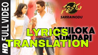 Athiloka Sundari Song Lyrics in English | With Translation | - sarainodu