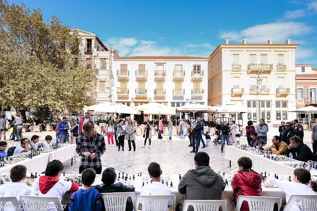 Με μεγάλη επιτυχία ολοκληρώθηκε το σκακιστικό διήμερο στην πόλη του Ναυπλίου