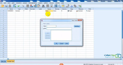 تنزيل برنمج التحليل الاحصائي spss ويندوز