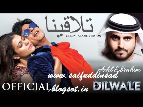 Dilwale new song free download