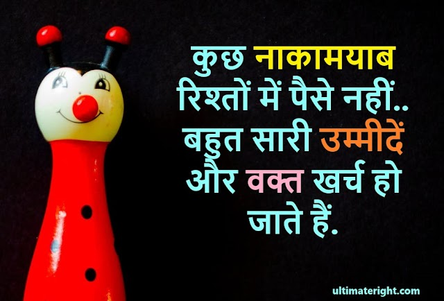 100+ Latest Top Best alone Dard Shayari Status Hindi