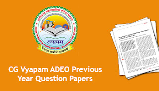 CG Vyapam ADEO Previous Year Question Papers