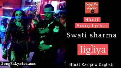 jigliya-lyrics-