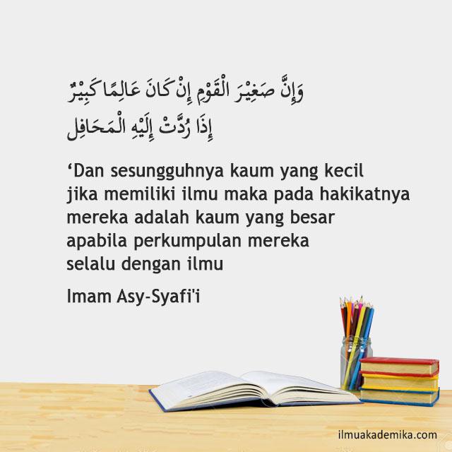 kata mutiara imam syafi'i tentang mencari ilmu