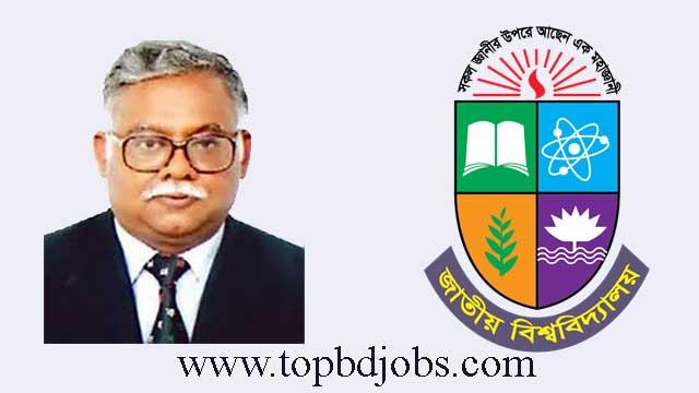 National University News
