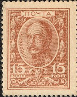 Nicholas I Russia 1915