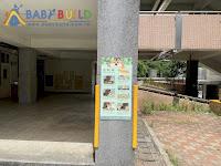遊戲場壁掛式告示牌