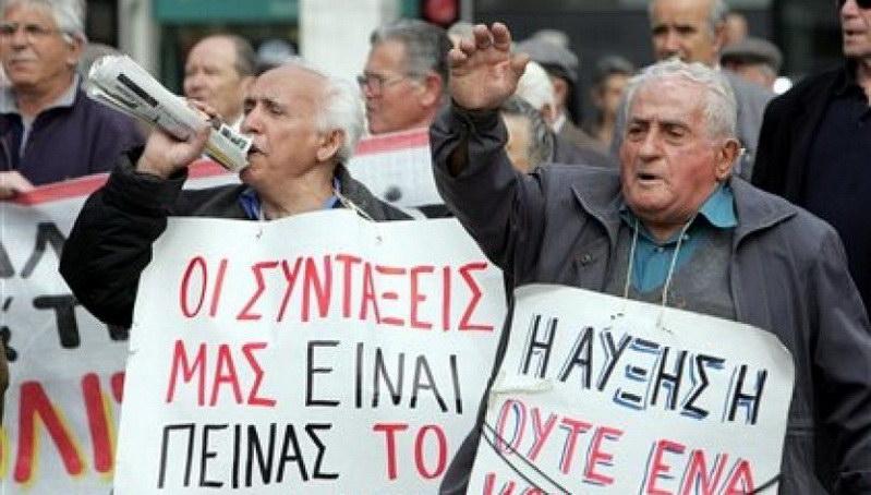 Συγκέντρωση διαμαρτυρίας Συνταξιούχων της Περιφέρειας ΑΜ-Θ στην Κομοτηνή