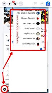 وأخيرا الفيس بوك Facebook يعتمد شكل جديد 2020 رسميا إليك طريقة الحصول عليه