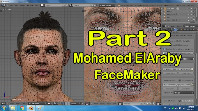كيفية صنع وجة في لعبة بيس 2017 الجزء الثاني - How to make a face in Pes 2017 Part 2