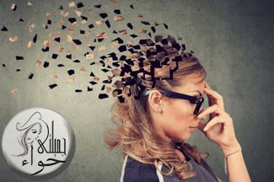 ضعف الذاكرة والنسيان