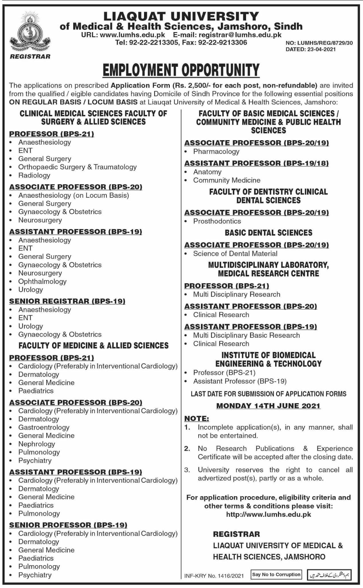 Liaquat University of Medical & Health Sciences (LUMHS) Jobs 2021 in Pakistan
