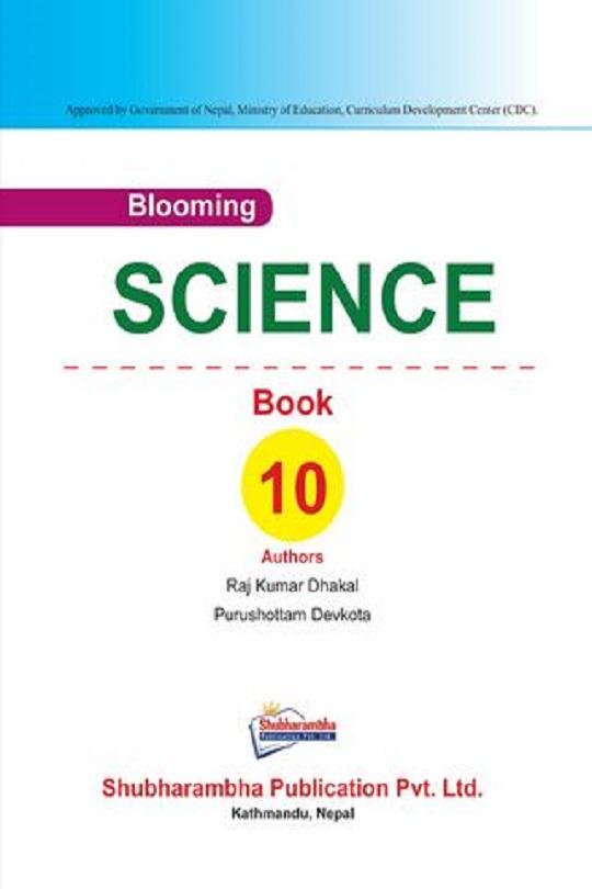 Grade 10 Science Textbook English medium
