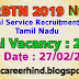 MRBTN medical service Recruitment Board Tamilnadu Vacancy 2345 online apply