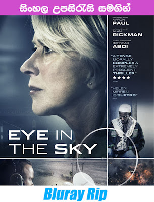 Eye in the Sky 2015 Watch online full movie with sinhala subtitle