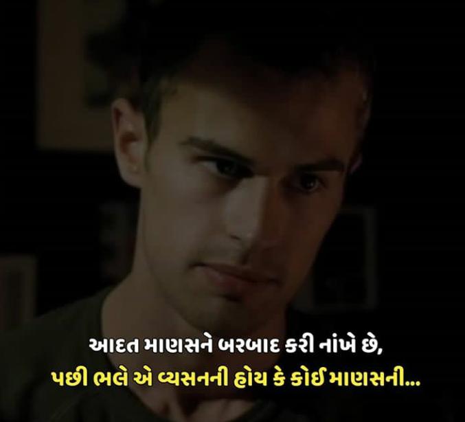 Gujarati bewafa shayaris images