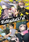 Danganronpa 1 2 - Comic Anthology