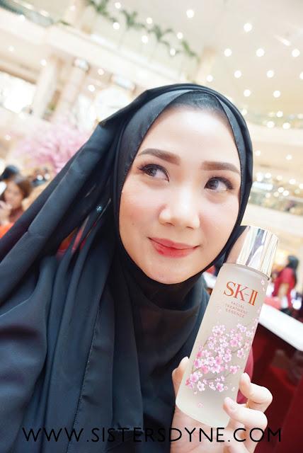 SK-II First Treatment Essence Sakura Limited Edition