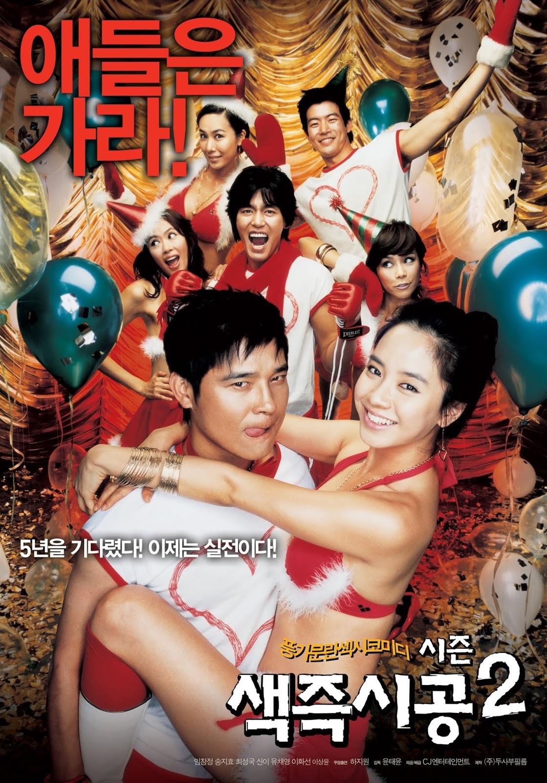 Sex Is Zero 2 Full Korea 18+ Adult Movie Online Free
