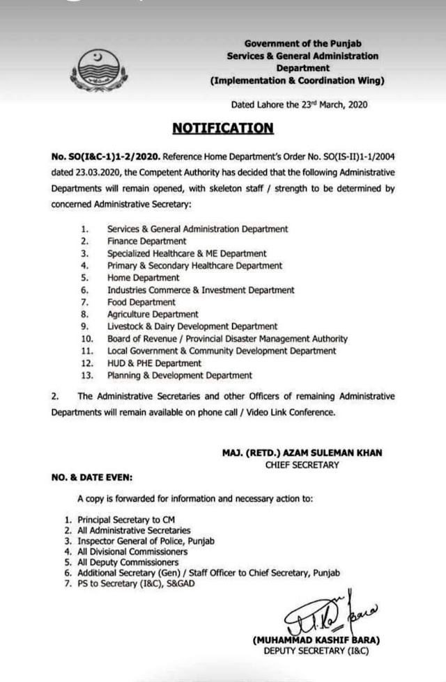 NOTIFICATION REGARDING OPENING OF ADMINISTRATIVE DEPARTMENT OFFICES