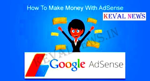 earn money online in google adsince by Keval News