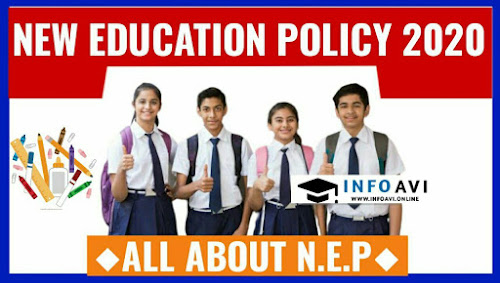 New Education Policy 2020,what is new education policy, education policy all details