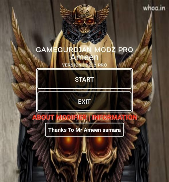 game guardian ببجي