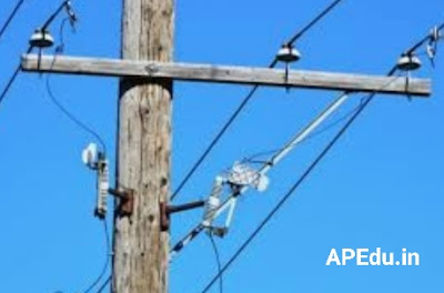 New Electricity Tarrif by House Hold Users