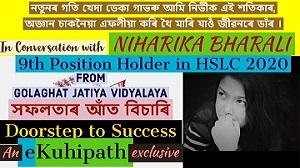 Niharika Bharali interviewed by eKuhipath | SEBA | HSLC-2020 | 9th rank | HSLC Topper