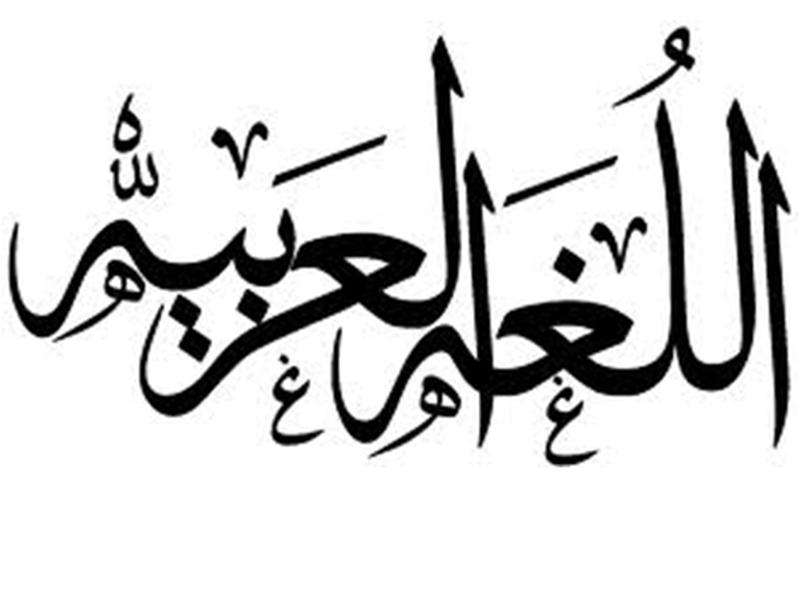 قصة وعبرة ومن أجمل لطائف العرب