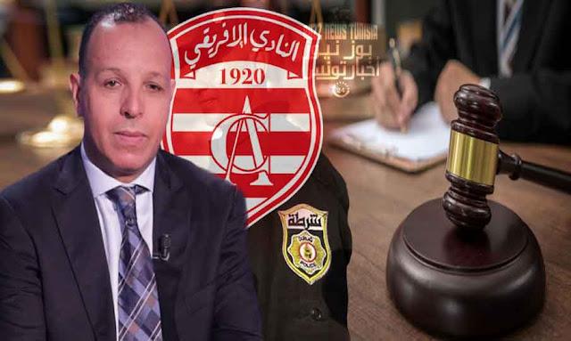 النادي الافريقي عبد السلام اليونسي Abdessalem Younsi