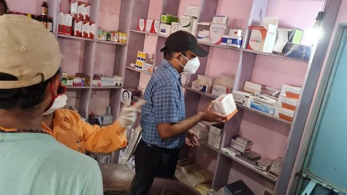 भोजपुर जिला अधिकारी रौशन कुशवाहा ने किया आरा सदर हॉस्पिटल का निरीक्षण, दिए कई दिशा निर्देश