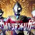 Trigger Lyrics (Ultraman Trigger Opening) - Takao Sakuma
