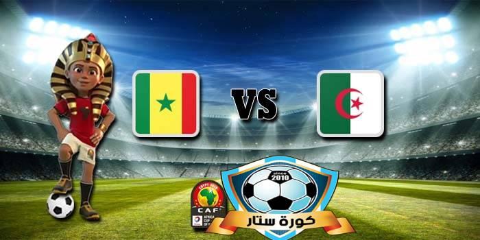 الجزائر تفوز بكأس الأمم الأفريقية