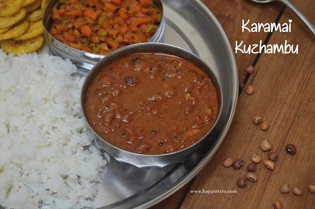 Karamani Kuzhambu Recipe | Pressure Cooker Cowpeas Kuzhambu Recipe