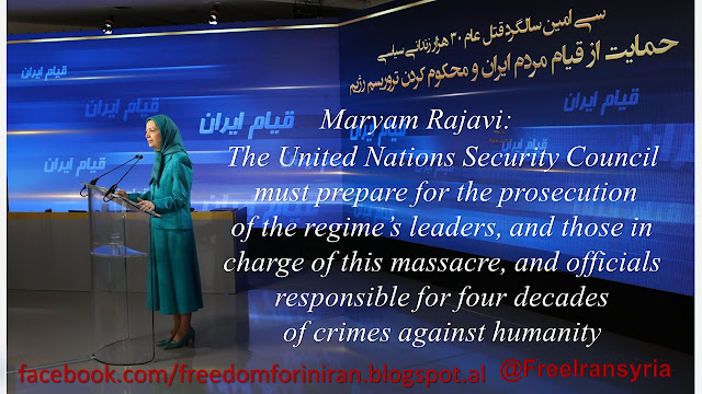 Maryam Rajavi: Massacred heroes inspire protesters in revolting cities