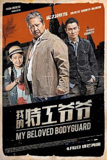 The Bodyguard (2016) แตะไม่ได้ ตายไม่เป็น