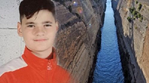 Μήνυση για το θάνατο του 14χρονου που έπεσε στον Ισθμό της Κορίνθου