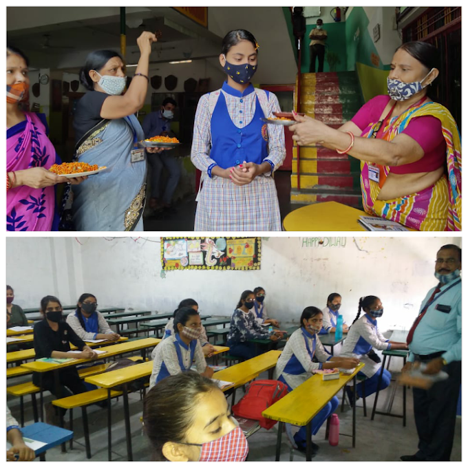 बाल निकुंज : छात्र-छात्राओं के स्वागत में दिखी भारतीय परंपरा की झलक