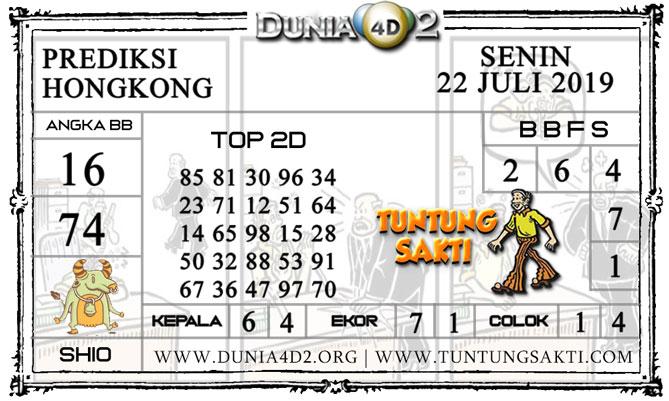 """Prediksi Togel """"HONGKONG"""" DUNIA4D2 22 JULI 2019"""