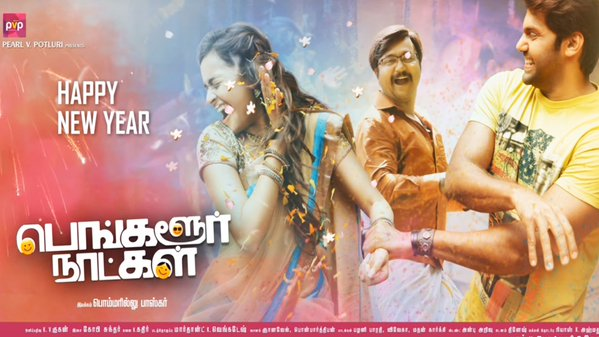Bangalore Naatkal Teaser Review